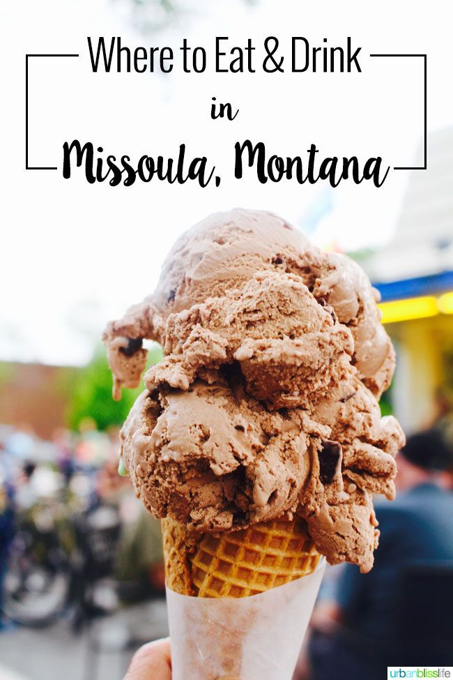 Where to Eat & Drink in Missoula, Montana (Blue Canyon restaurant) on UrbanBlissLife.com