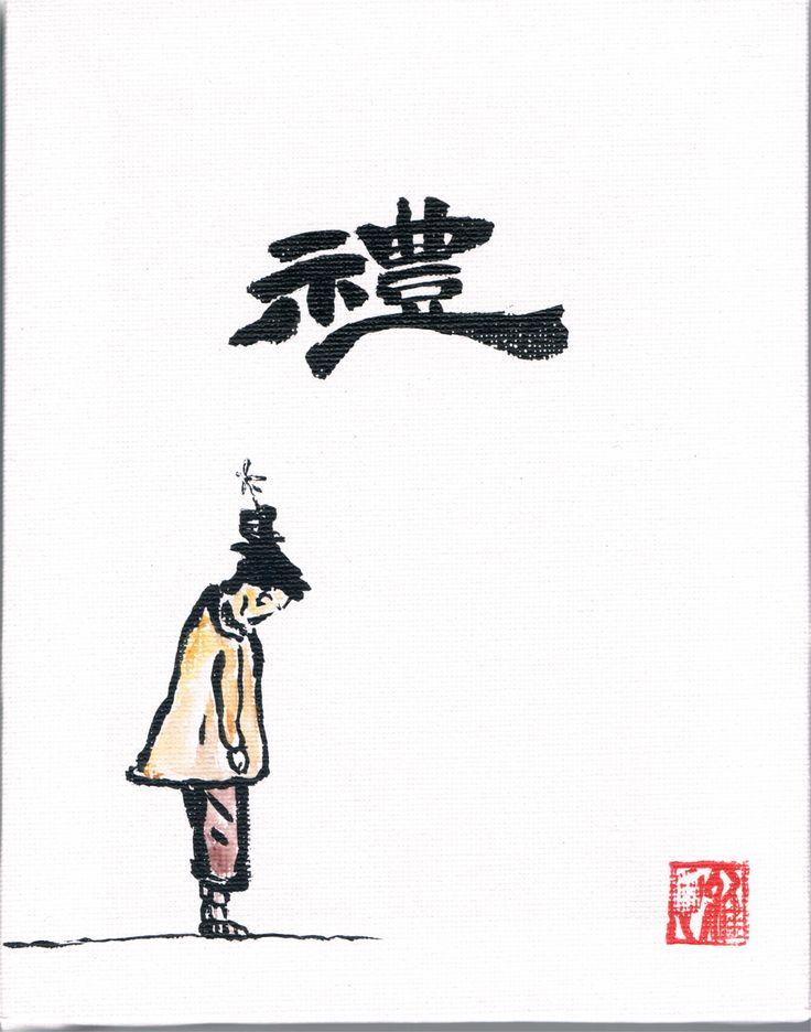 """「禮」""""Etiquette"""" by Gaxing Nakayama"""