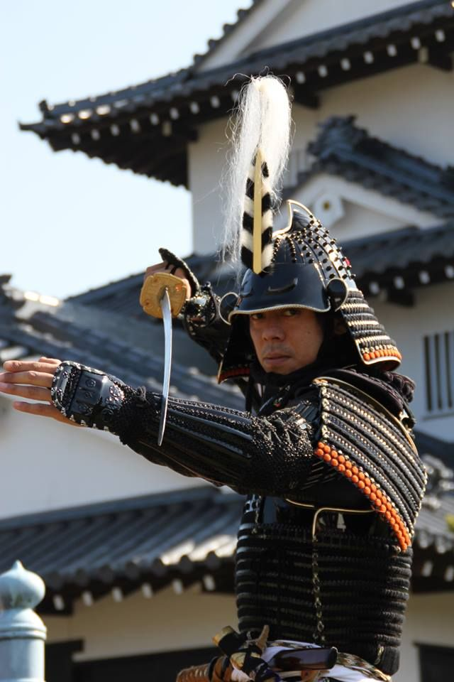 Armor, Japan