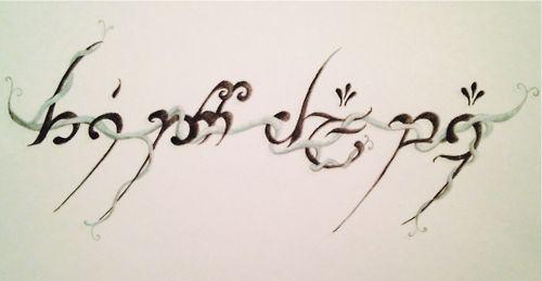 """This too shall pass""    Tengwar script (lord of the rings elvish script)"