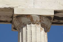 Doric order - Wikipedia, the free encyclopedia