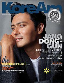 Jang Dong Gun ... I seriously have feelings for this man. He has reignited my love for 40yearold men: Korean Dramas, Jang Dong Guns, 40Yearold Men, Ms Beautiful, Boys Boys, Korean Actor Models