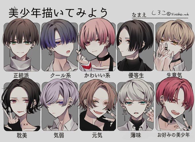 Took it for hairstyles and would work.【2019