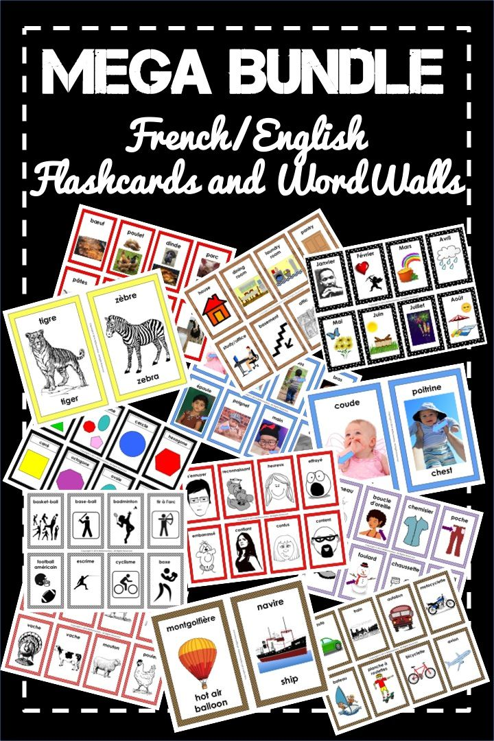 French Flashcards and Word Walls for sports, emotions, food, home, animals, months, clothing, transportation, shapes, and the body! #French #Flashcards