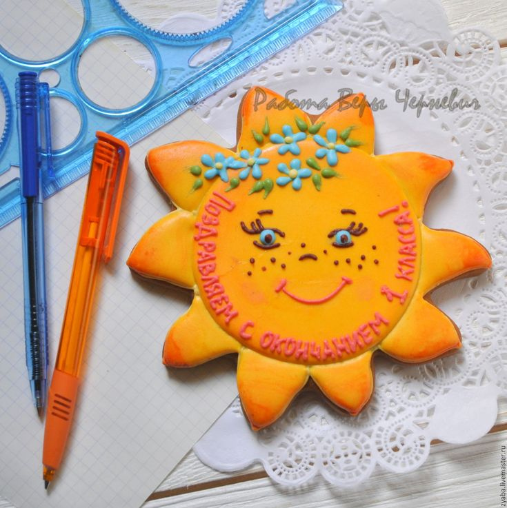 Купить Пряничное солнышко 15 см - подарок в детский сад, на выпускной - пряник, расписные пряники