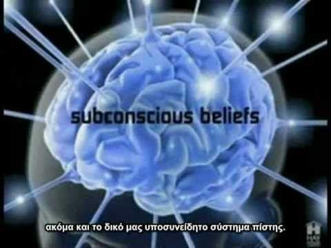Κβαντική Αποκάλυψη - Quantum Apocalypse