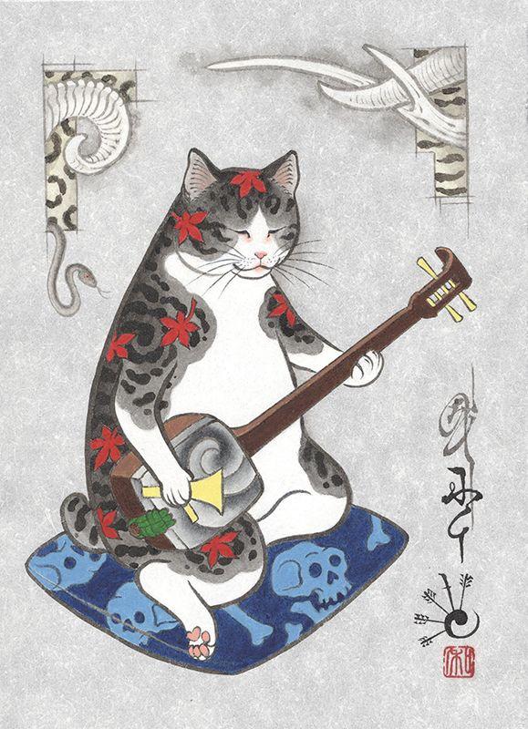 Gatos tatuados, por Kazuaki Horitomo – Gosider