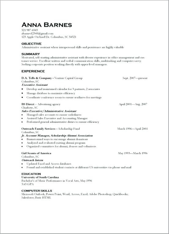 what is the objective section on a resume