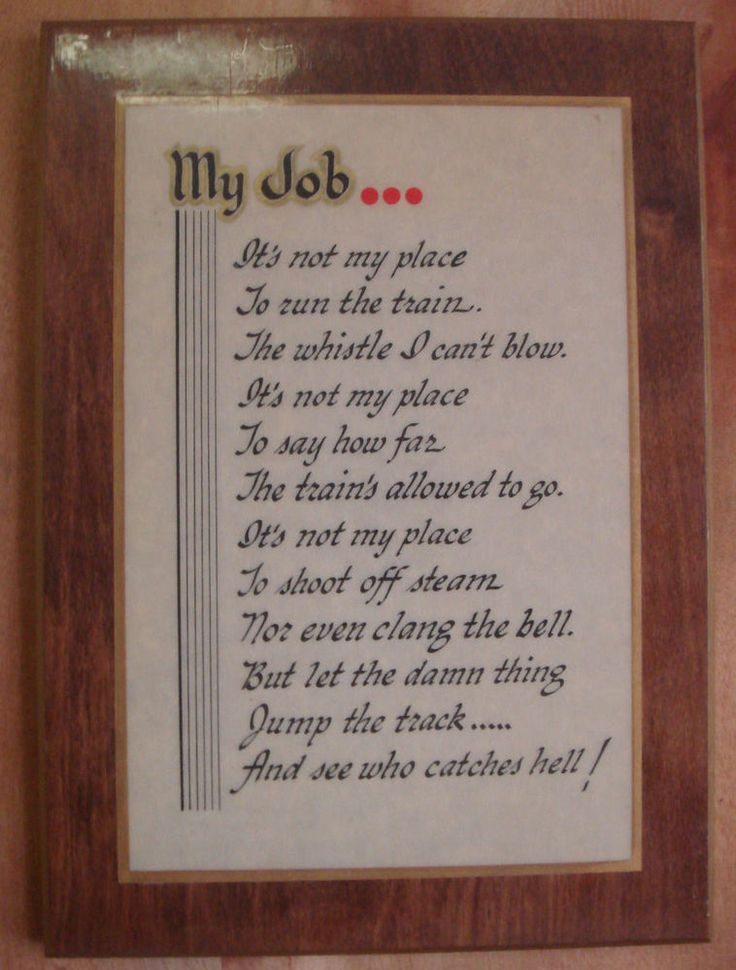 blow job poem