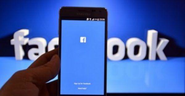 Συχνά πολλοί ανησυχούν σχετικά με το πόσα γνωρίζει το Facebook για… εκείνους, αλλά δεν χρειάζεται να μείνετε με την απορία. Για την ακρίβεια υπάρχει τρόπος
