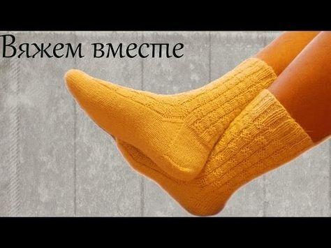 Носки спицами с двойной пяткой //Василиса - YouTube