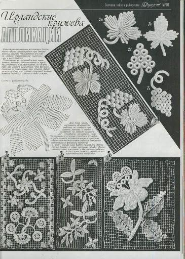 Duplet 90 - agulhasfashion2 - Веб-альбомы Picasa