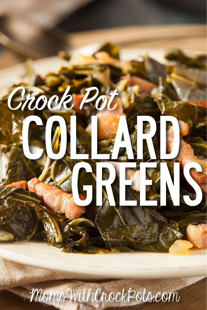 A southern classic. Try this simple and amazing Crock Pot Collard Greens Recipe