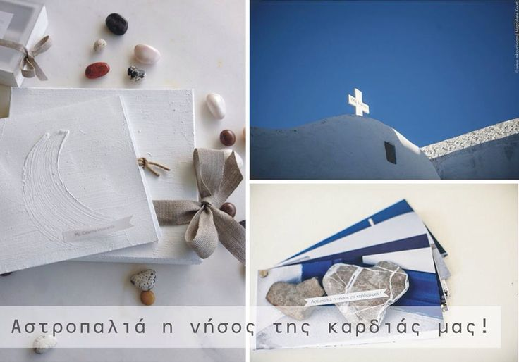 Wedding in Greece | hand made invitation | information booklet | Astypalaia island | destination weddings | www.bemyguest.com.gr