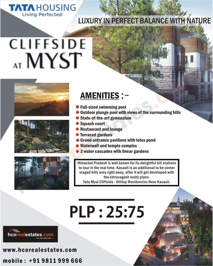 TataMystCliffside is an underdeveloped part of Tata Myst Residential project which is located at Solan in Kasauli with 2BHK and 3 BHK.This project is very closed to NH-22.For more information visit on: http://bit.ly/2bnlMIS