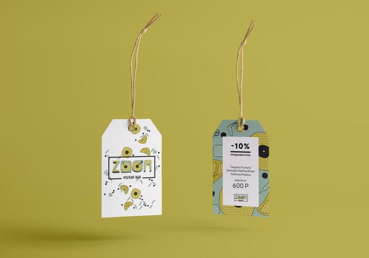 archventil - brand identity - graphics and illustration - hookah bar - zoom - yellow-mint-orange-black- label