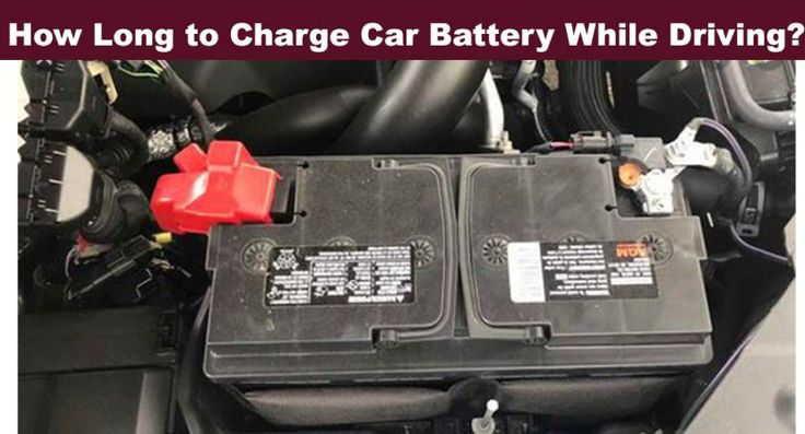 How long does it take to charge a car battery while
