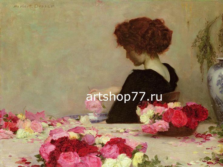 1897_Ароматическая-смесь-Pot-Pourri_51-х-68.5-х.м.Частное-собрание.jpg (1600×1198)