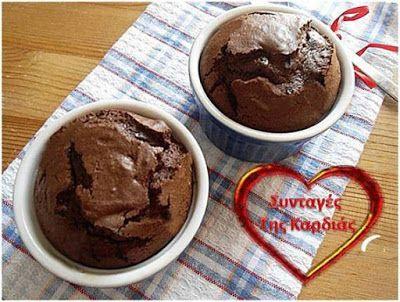 Σουφλέ μόκα - σοκολάτα   ΣΥΝΤΑΓΕΣ ΤΗΣ ΚΑΡΔΙΑΣ   Bloglovin'