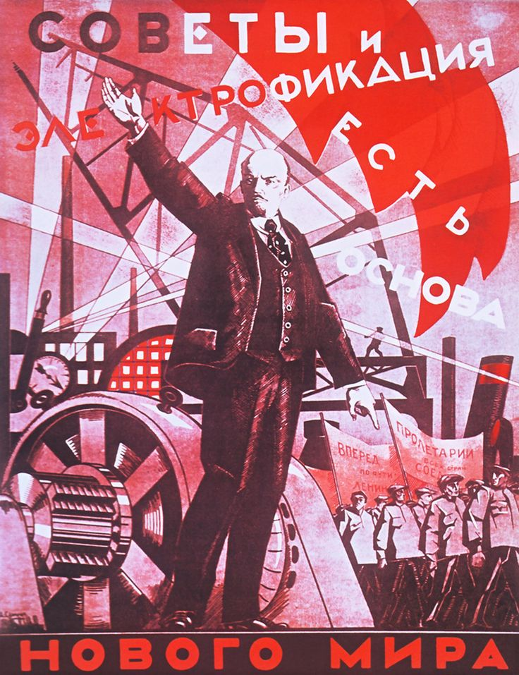 « The Soviets and electrification make up the base of the new world. » (1924)