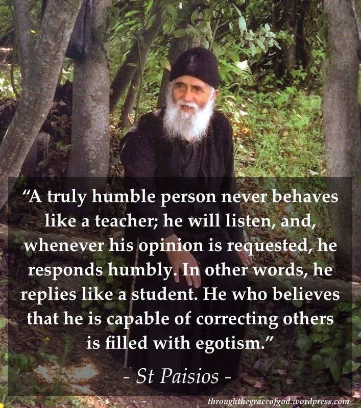 St Paisios A Humble Person Humble Quotes Humility Quotes Catholic Quotes