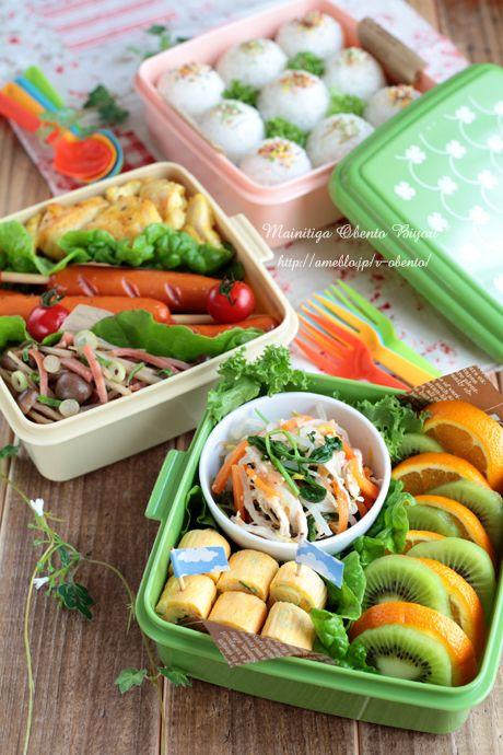 あ~るママ『春のお出かけ♪ピクニックのお弁当』