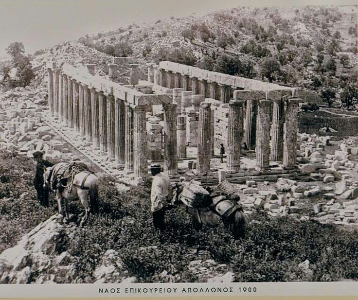 Epicurius Apollo Temple