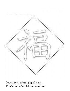 Mejores 52 im genes de china actividades para el aula en - Que puedo hacer para la mala suerte ...