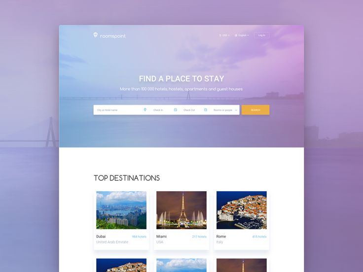 Landing page for Roomspoint by Roman Gordienko