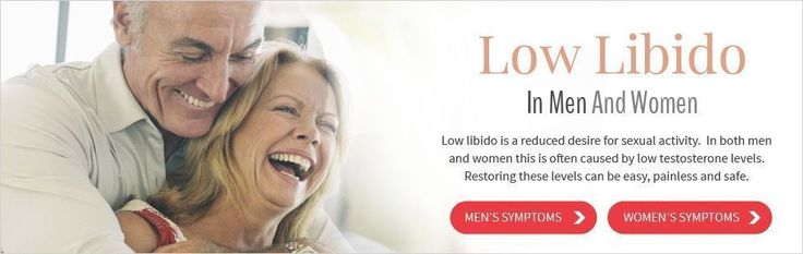 how to fix low libido in men