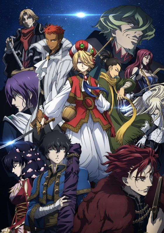 "Kazuya Nakai, Kouki Uchiyama, Ai Kayano And More Join ""Shoukoku no Altair"" Cast  http://feedproxy.google.com/~r/crunchyroll/animenews/~3/K2y__EZbbyo/kazuya-nakai-kouki-uchiyama-ai-kayano-and-more-join-shoukoku-no-altair-cast"