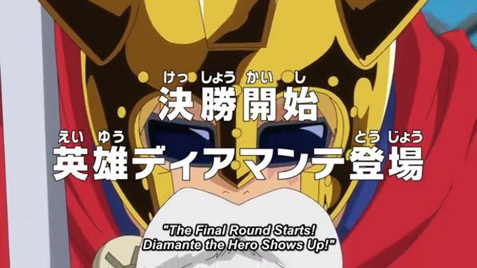 Watch One Piece Episode 668 English Subbed HQ