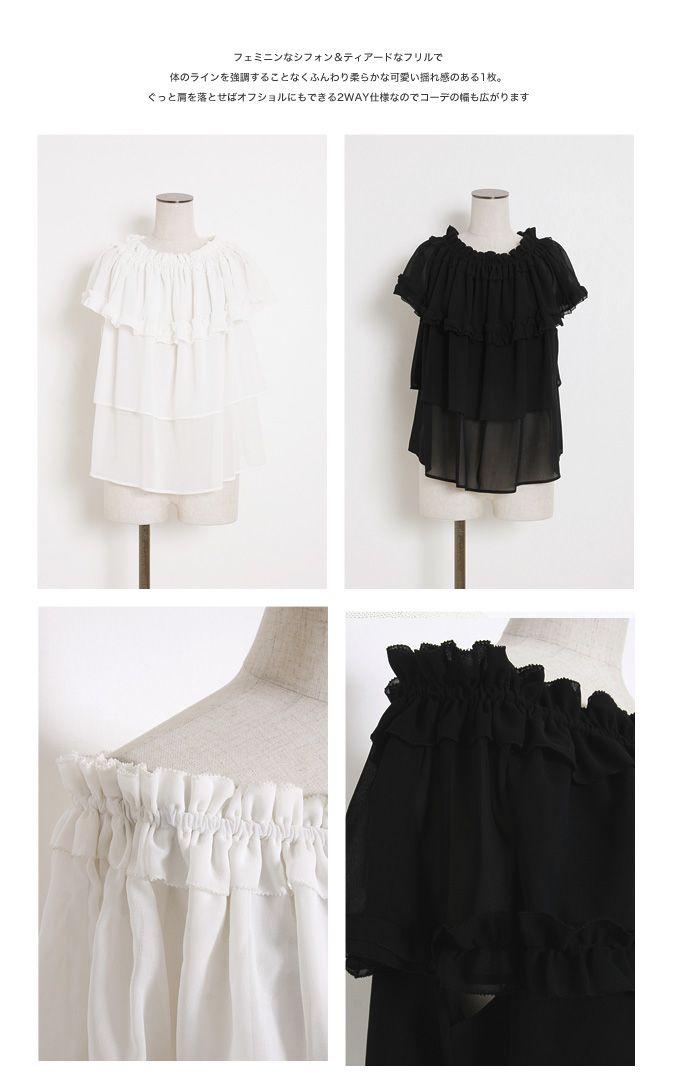 【2way off shoulder blouse】レディース  オフショル トップス