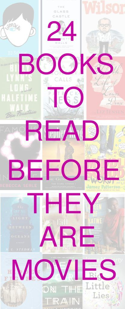 Guide to books to movie adaptations 2016/2017