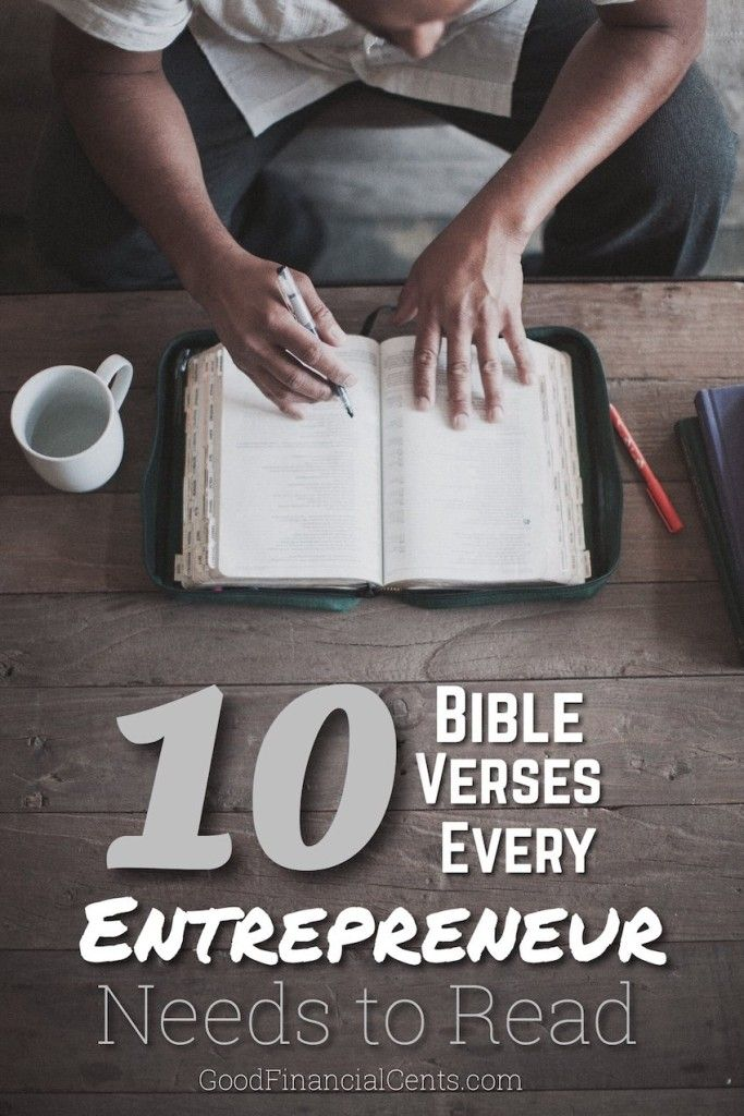 Bible verses about business for entrepreneurs