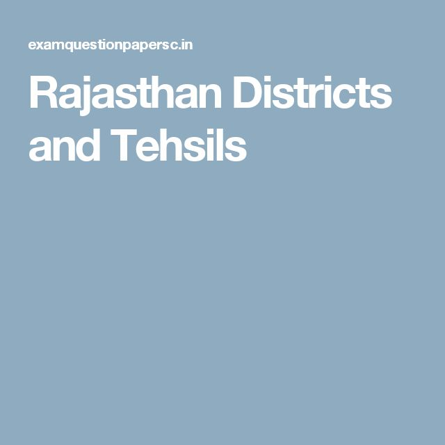 Rajasthan Districts and Tehsils