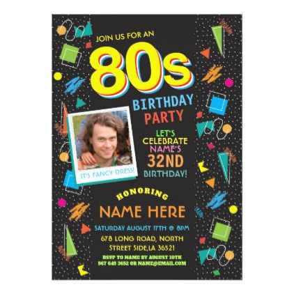 1980's Birthday Party Eighties 80's Photo Invite - birthday invitations diy customize personalize card party gift