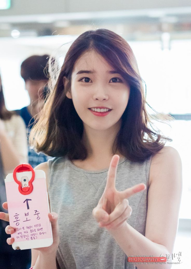 IU shoulder length hair- front view