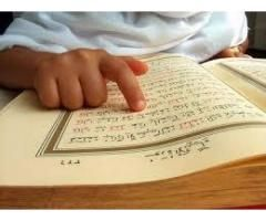 Quran Teacher Staff Required For Online Quran Academy Islamabad
