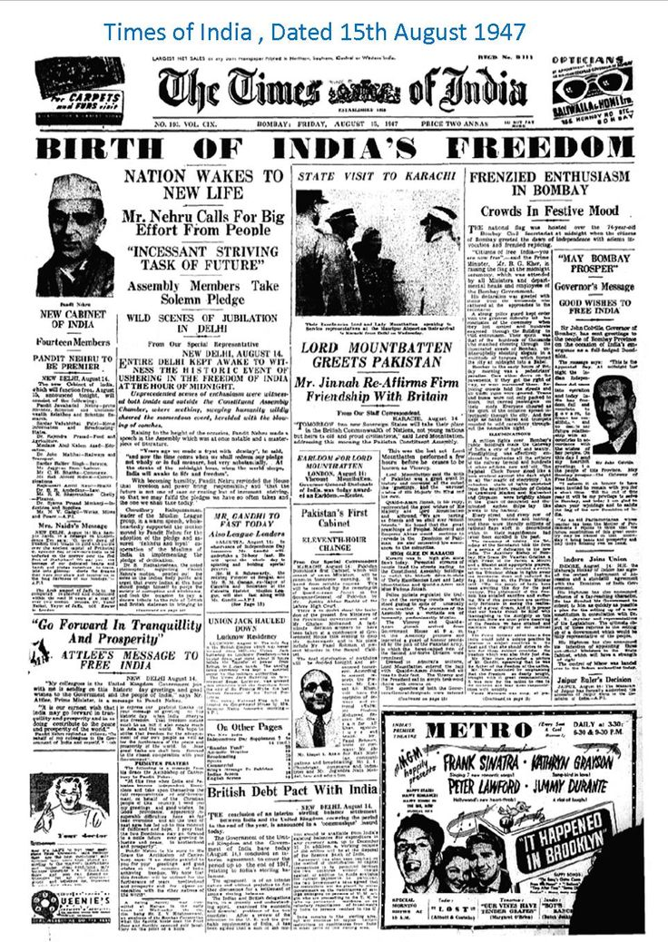 Time Of India, Front page dated 15th August 1947, Most of us could'nt read