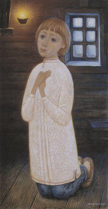 Молитва отрока Варфоломея Александр Простев