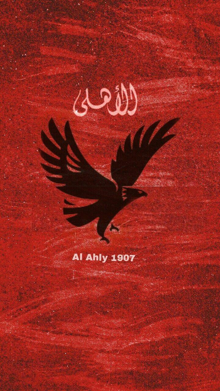 Al Ahly Club Of The Century Mosalah Egypt Elahly Mosalah Salah Abotreka Alahly Elahly Liverpool Cr7 C Egypt Wallpaper Al Ahly Sc Football Wallpaper