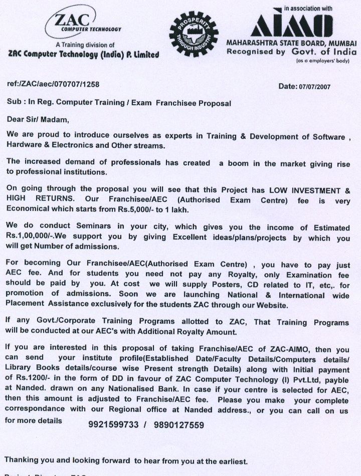 Training Proposal Letter Training Proposal Letter Example Sample