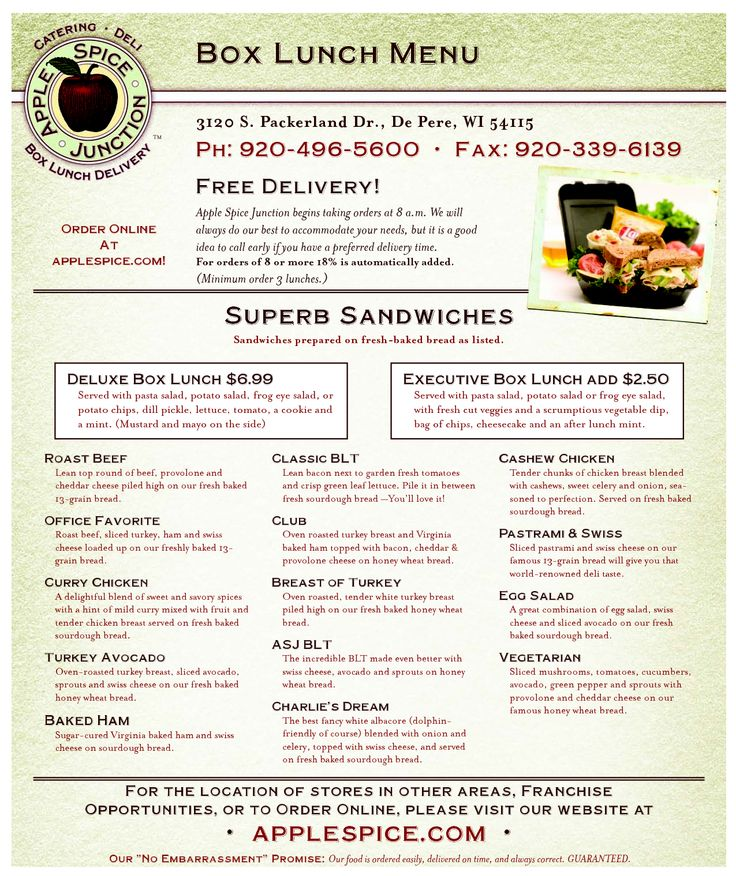Box Lunch Menu Template | Box Lunch Menu - Download Now PDF