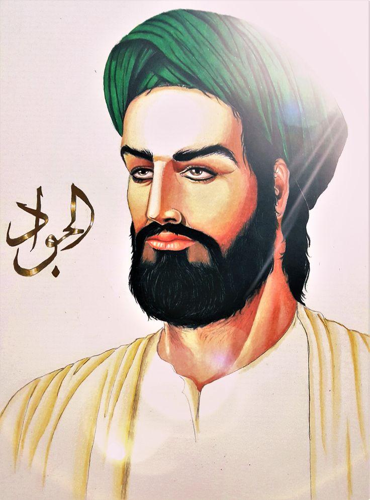 Imam Muhammad Taqi Al-Jawad (AS)