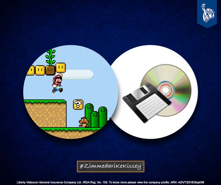 Zimmedari was taking along a Floppy/ CD to your friend's house to not miss out on any new games. #ZimmedariKeKissey