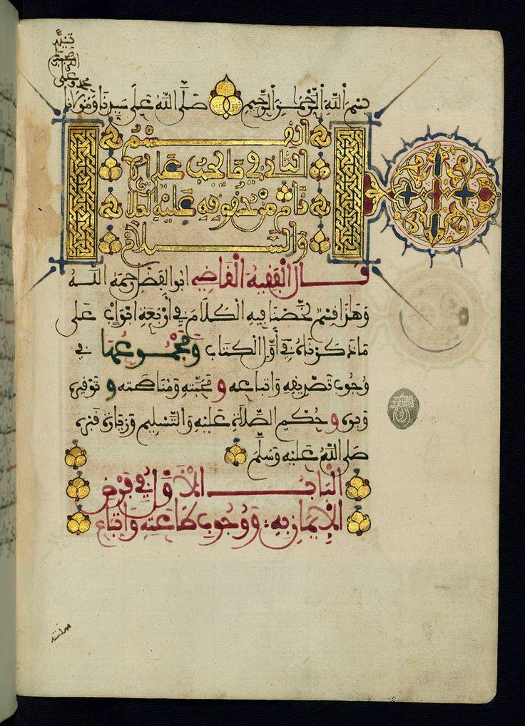 This illuminated manuscript is volume 3 of a work on the duties of Muslims toward the Prophet Muhammad known as al-Shifāʾ by ʿIyāḍ al-Yaḥṣubī (d. 544 AH / 1149 CE) Origine Magreb