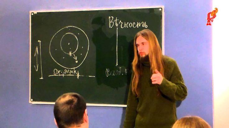 Андрей Ивашко. Древнерусский язык с азовъ. День 1. Часть 1.