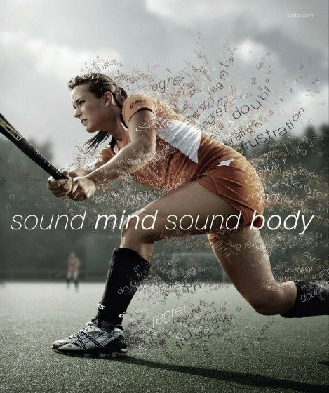 sound mind in sound body essay A new study proves the old roman saying, a sound mind in a sound body —  the more fit one's heart is, the more one's brain seems to benefit,.
