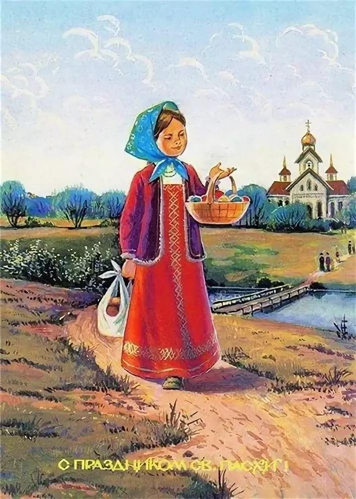 С пасхой открытки советские смотреть в хорошем качестве, мария
